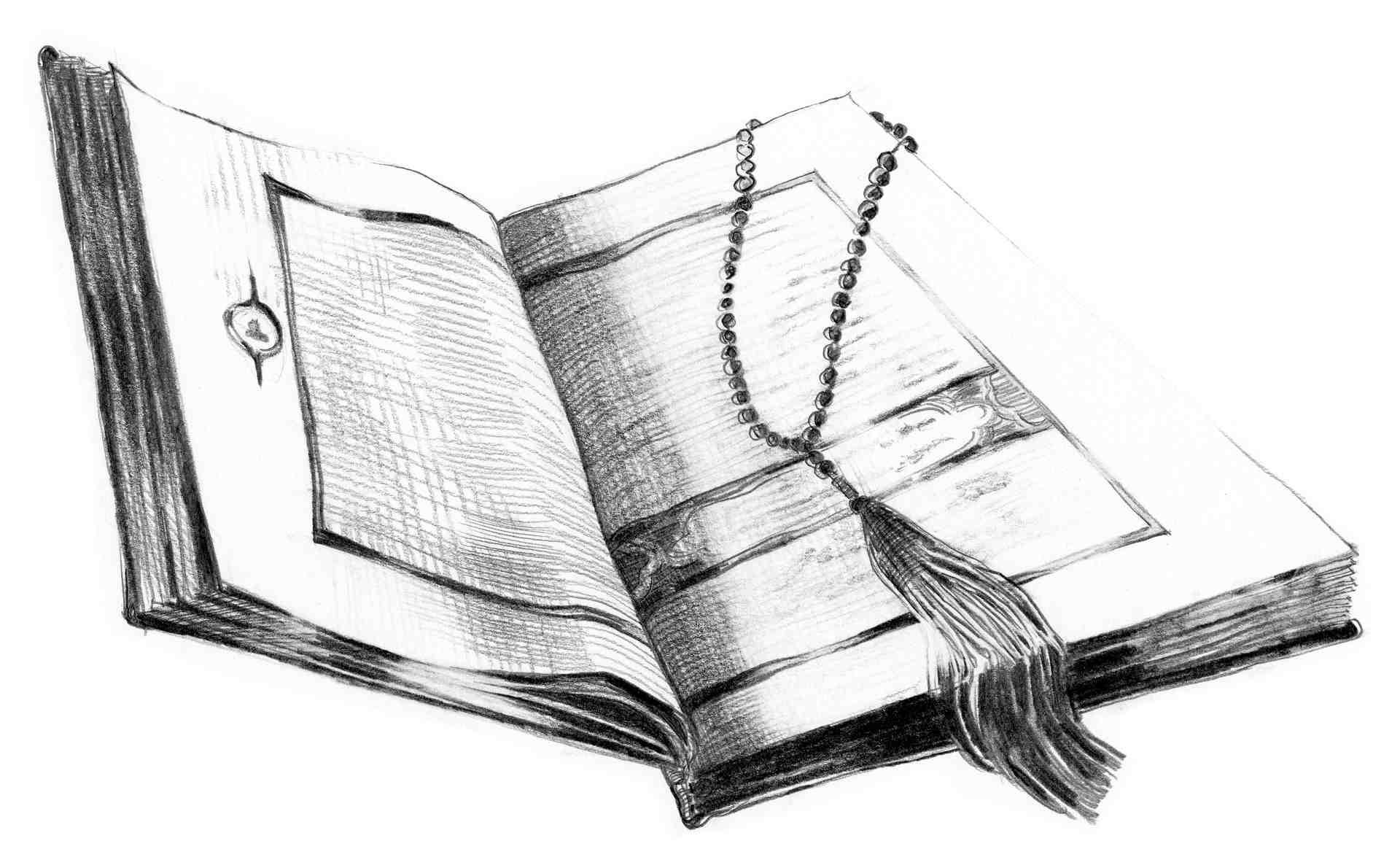 Illustrasjon av en koran
